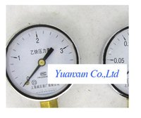 Wholesale YY60 gauge pressure reducer header PA PA Regulator Factory