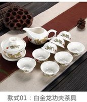 Wholesale Dehua ceramic manufacturers selling head of white porcelain special offer kung fu tea set ASDF