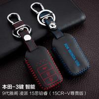 accessori auto - For Honda Accord CRIDER Spirior CR V Buttons Smart Hand Sewing Genuine leather Remote Control Car Key chain Car key cover Auto Accessori