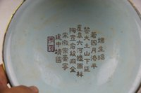 antique ceramic bowl - Ruzhou kiln porcelain bowl along the mouth plated with metal China s art collection antique ancient porcelain