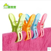 Wholesale Home Plastic Clothes Drying Quilts Big Clip Single Queen Strong Wind Drying Laundry Folder Clip Is Sandwiched