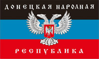 banner flag people - New Donetsk Peoples Republic Flag x cm Polyester East Ukraine Banner