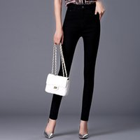 high waist jeans plus size - Black plus size jeans women new style thin long high waist elastic skinny pencil pants