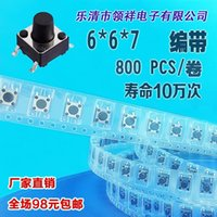 Wholesale taping MM touch switch SMD feet legs SMD button switch panel mounted x6