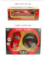 big boy wheels - Super charging car steering wheel children toy car remote control car boy toy Sports Car Racer Drift