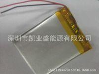 aircraft equipment - New Li ion Cell Ultra thin PDA lighting equipment factory direct model aircraft equipment lithium polymer battery mAh