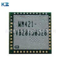 Wholesale Realtek scheme low power control module flat panel wireless communication module WiFi