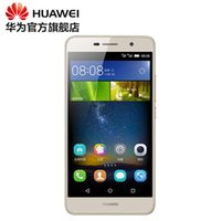 battery life android - Huawei Huawei swimming in g smartphones inches Double card double stay milliampere large battery lasting life