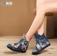 adhesive ink - Hot Winter old Beijing cloth boots national wind face spectrum of ink dyeing Plus velvet short boots embroidered shoes casual single bo
