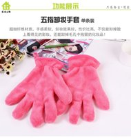 Wholesale 2016 Beauty Cleansing Gloves Makeup Remover pink color Cleansing towels Fingers Gloves magic Remover Portable soft material