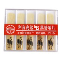 Wholesale bB Clarinet Reeds Strength