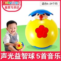 Wholesale AUBAY genuine clown baby baby rolling ball was weird music hand to catch the ball crawl body building toy
