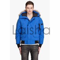 Cheap Good Rain Jackets | Free Shipping Good Rain Jackets under ...