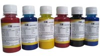banner suppliers - China supplier heat transfer printing ink for plate metals glass medals silk banner mug cup plate