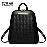 Wholesale Knitting Women Backpack New Design Brand High Quality PU Leather Backpacks Female Woven Mochila Fashion School Bags for Teenagers Girls