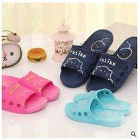 Wholesale Cartoon bear children household non slip floor bathroom shower parent child summer men s and women s slippers