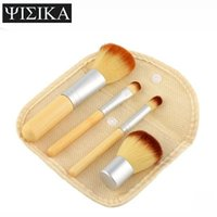 bamboo manufacture - 4 sets of makeup brush bamboo handle brush Beauty tools with sack factory manufacturing bamboo handle YISIKA
