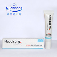 Wholesale DHL Free Nuobisong ml Anti scar Anti spot gel Facial Treatment Cream To Treat Acne Scars Scald Striae Of Pregnancy Face Care Stretch Marks