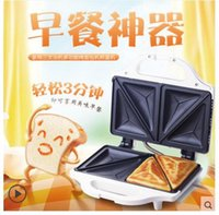 Wholesale Sandwich Makers Breakfast machine Household multi functional toast toast sandwiches Fried eggs Non stick baking tray