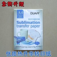 Wholesale 100pcs hot and new Heat Transfer Printing Paper A4 Sublimation transfer paper CM