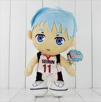 basketball video games - 32cm Kuroko s Basketball Seirin Plush Soft Stuffed Doll Toy for kids gift toy