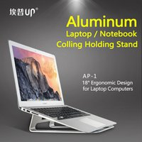 Wholesale UP Aluminum Lapdesks Ergonomic Tablet Holder Laptop Stand Notebook Cooling Stand Soporte Tablet for inch Notebook for iPad