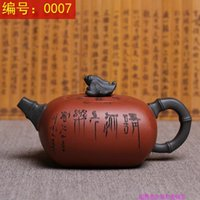 Wholesale Authentic yixing teapot recommended square pot famous qing all pure hand undressed ore section of the mud