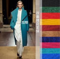 wool fabric coat - Thick double sided cashmere wool coat fabrics Women fabrics autumn and winter haute couture wool cloth color