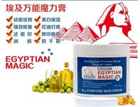 Wholesale beauty product popular Egyptian Magic cream for Whitening Concealer body skin care product