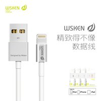 apple macbook upgrades - WSKEN Environmental Packaging Super mini usb connector for Apple iPhone ipad and Macbook MFI certified chip ISO upgrade