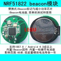 Wholesale Beacon NRF51822 ultra small power module IBeacon base station equipment WeChat shake peripheral beacon