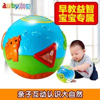baby crawl age - Auby AUBAY farm rolling ball ADI baby toys aged crawl exercise