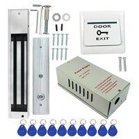 access kit - 125KHz RFID ID Card Access Control System Accessory Kit Power Supply Magnetic lock ID Keyfobs Plastic Exit F1651A