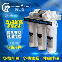 Wholesale 3 water tap water purifier household five filter water purifier filter free agent to join the factory OEM
