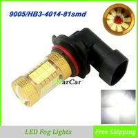 Cheap Fog Light Bulb Best Car Daytime Driving Lights