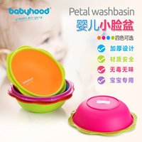 baby wash basin - A century baby newborn baby wash basin children footbath fruit bowl PP material thickening section