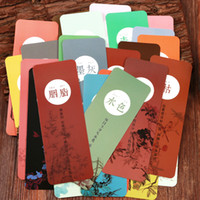Wholesale Thirty six colors Archaic bookmarks Chinese classical style blank student card Retro stationery gift