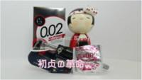 Wholesale pieces box polyurethane Japan JEX L condoms toy condom toy competitions toy competitions