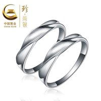 best fine china brands - 2015 New Arrival China Gold Brand Luxury Sterling Silver Ring Lovers Ring Best Gift For Valentine s Day Fine Jewelry CGR004