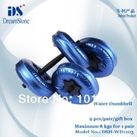 Wholesale RoHS pair fitness equipment adjustable dumbbell water filled dumbbells