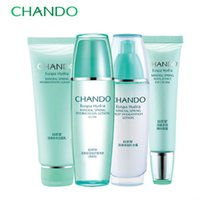Wholesale CHANDO suit female to protect skin to taste suit water embellish moisturizing facial skin care suit hydrating cosmetics suit