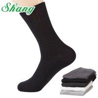 Wholesale Shang Brand Bamboo fiber socks men s casual elite business Double needle little socks Natural antibacterial g pair LQ