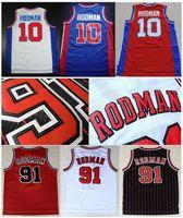 Wholesale 10 Dennis Rodman retro throwback Jersey Size extra small S XS xl