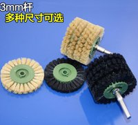 Wholesale Yellow Black Layers mm Shank Electric Walnut Brush Grinding Head Bristle Brush Bodhi Brush Electric Grinding Brush Head