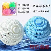 Wholesale Strong decontamination magic super decontamination sterilization environmental protection laundry ball anti winding non detergent powder