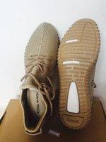 Cheap 2016 Milan Fashion Oxford Tan Yeezy Boost 350 Women Men Yeezy 350 Boost Kanye Milan West Outdoor Sport Shoes Free Streetwear Running shoes