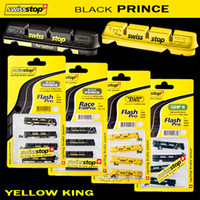 Wholesale 2 Colours optional SWISSSTOP Brake pads with pairs included for carbon rim brake pads black princess and yellow king for choice