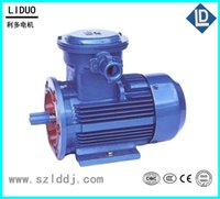 ac induction motor - YB3 series specifications of induction motor kw ac motor v explosion proof stepper motor motor