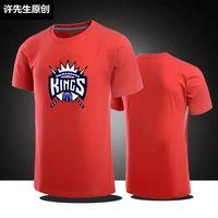 basketball sacramento - New Cheap Sacramento BASKETBALL Kings Summer Fall personality male short sleeve T shirt colors cotton