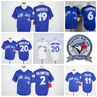 Wholesale Blue Jays Bautista Baseball Jersey with th Anniversary patches Donaldson Pillar Price Stroman Men Baseball Shirts